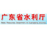 WATER RESOURCES DEPARTMENT OF GUANGDONG PROVINCE